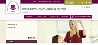 University Medico - Dental Centre – Varna